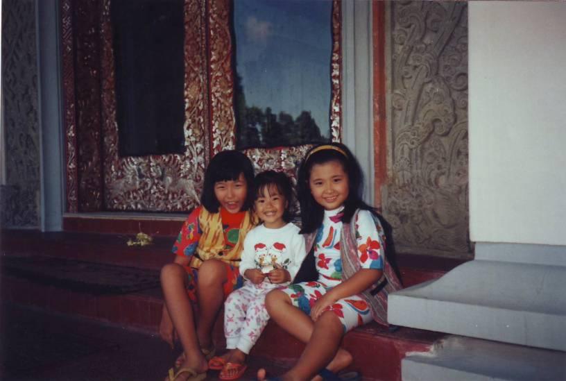 My eldest sister, me, and my second sister
