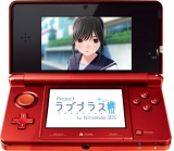 Love plus Japanese dating game (NDS): when love is just a game